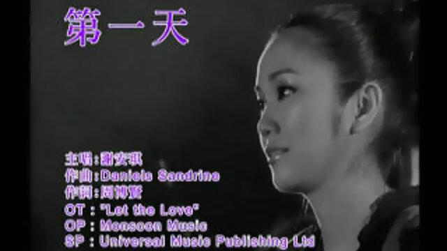 第一天 - Album Version