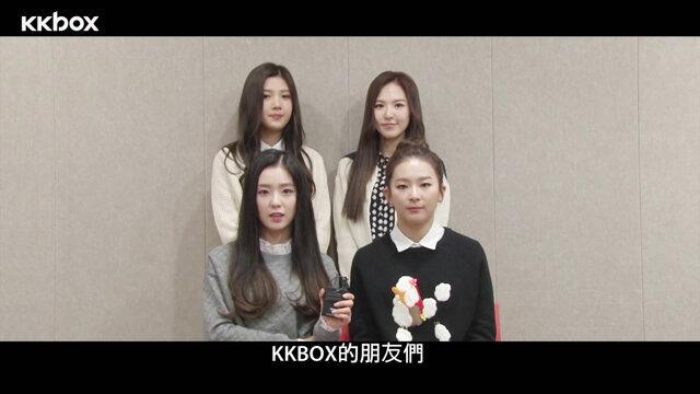 Red Velvet 問候KKBOX會員