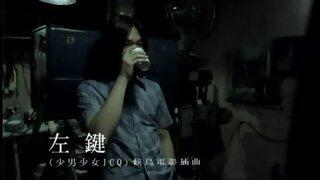 左鍵-少男少女ICQ(候鳥電影插曲)