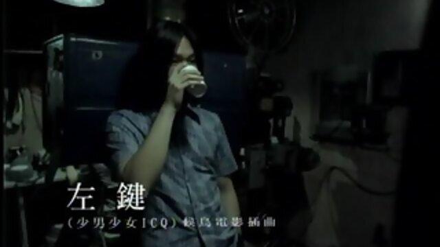 左鍵-少男少女ICQ - 候鳥電影插曲