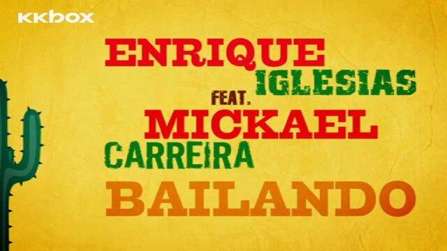 Bailando - English Version(Bailando - Portuguese Lyric Video)