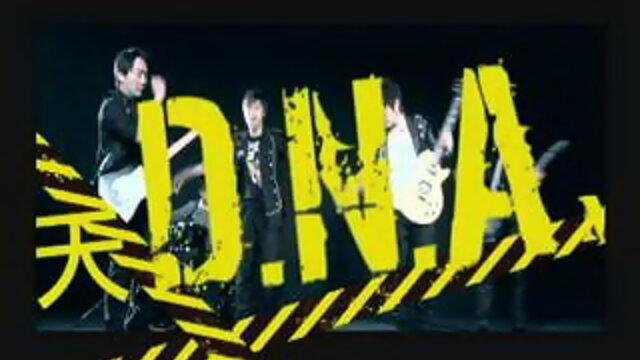DNA - DNA<創造>小巨蛋LIVE版