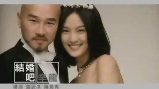 結婚吧(120秒版)