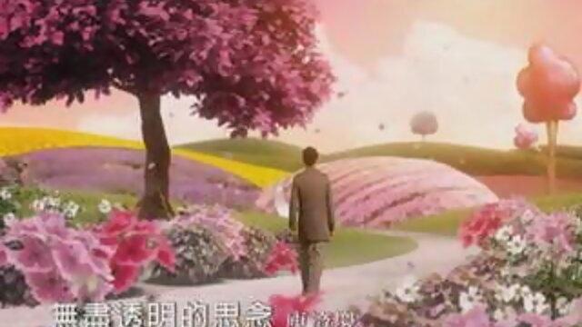 無盡透明的思念 - 韓劇<燦爛的遺產>片尾曲