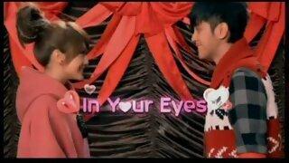 In Your Eyes (楊丞琳&羅志祥)