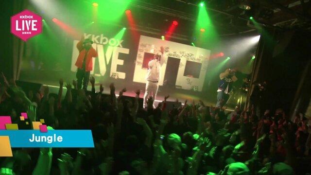 1.Jungle+生煎包+偷客兄_頑童KKBOX LIVE