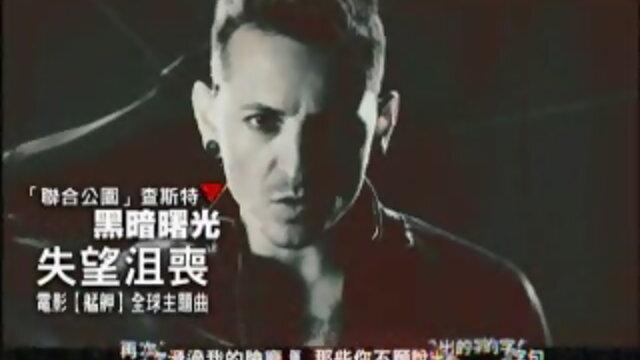 Let Down (失望沮喪)(Let Down(艋舺版)120秒版)