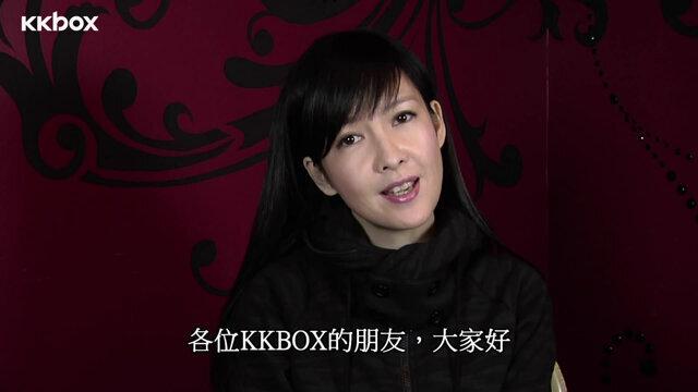 周慧敏 問候KKBOX會員