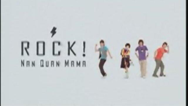 Rock(120秒版)