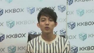 林宥嘉-問候KKBOX會員