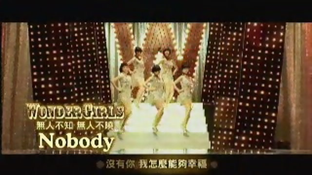 Nobody-Chinese Version(60秒版)