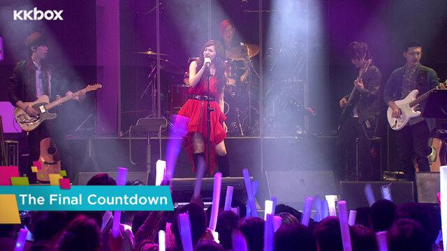 The Final Countdown+狂想曲+女神_朱俐靜KKBOX LIVE