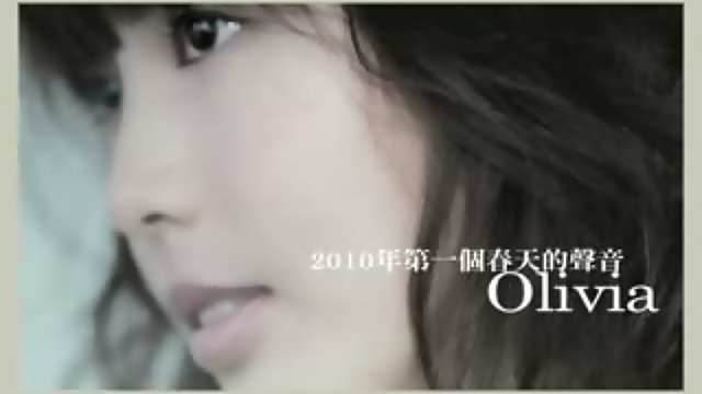 Olivia Ong Coming Soon