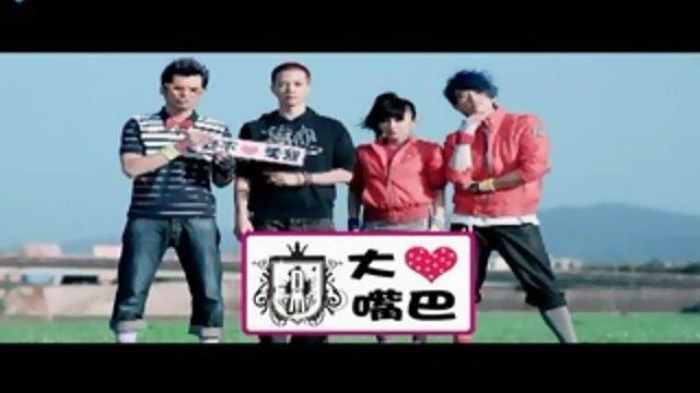 愛不愛我 - Album Version