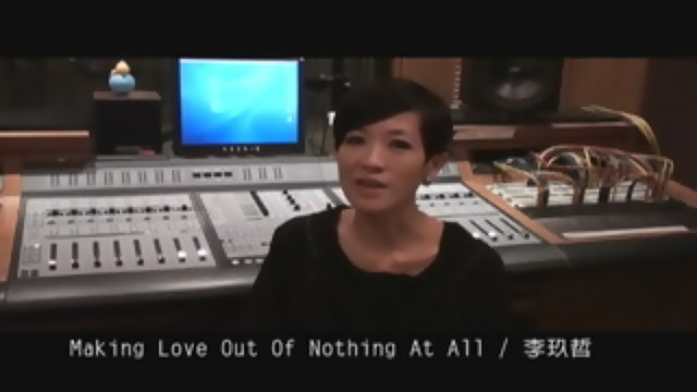 艋舺錄音幕後秘辛_Making Love Out Of Nothing At All -李玖哲