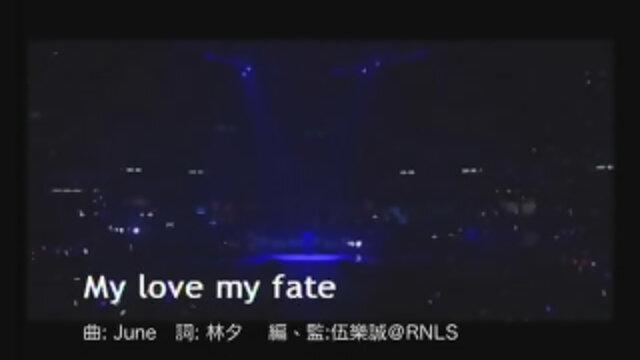 My Love My Fate