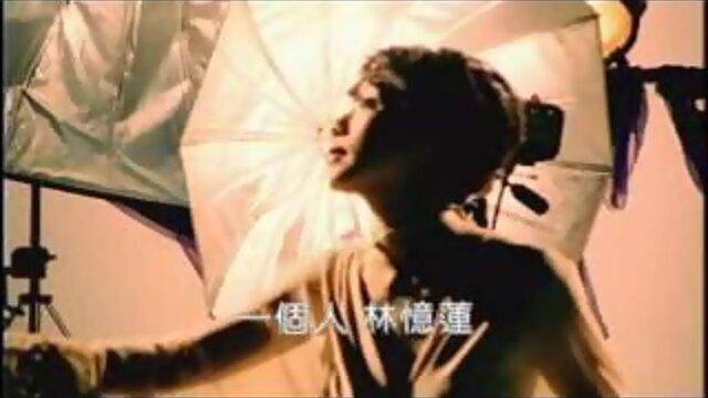 一個人 - Original Version(120秒版)