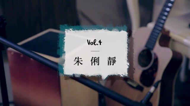朱俐靜 - 我的小生活