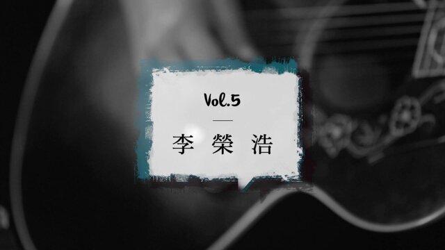 李榮浩 - 自拍