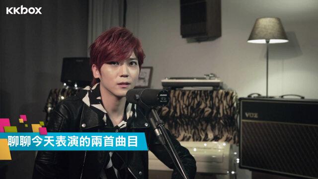 KKBOX × 樂人 Live Session 專訪1