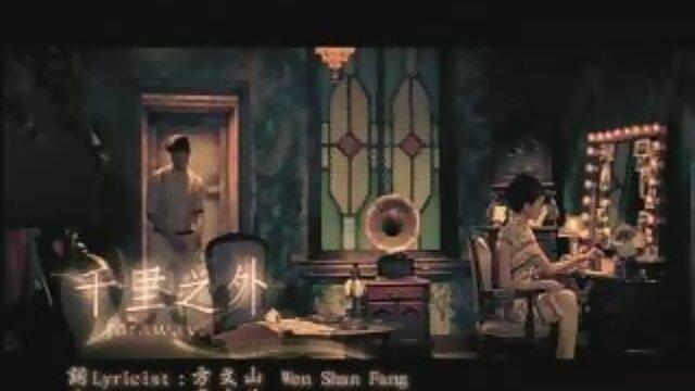 千里之外 - feat.費玉清
