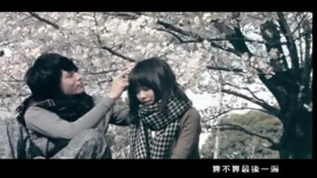 謝謝你的美好 - 中天綜合台韓劇<他們的世界>片尾曲