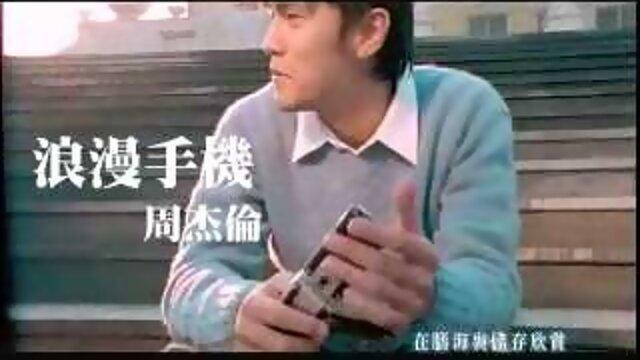 浪漫手機(60秒版)