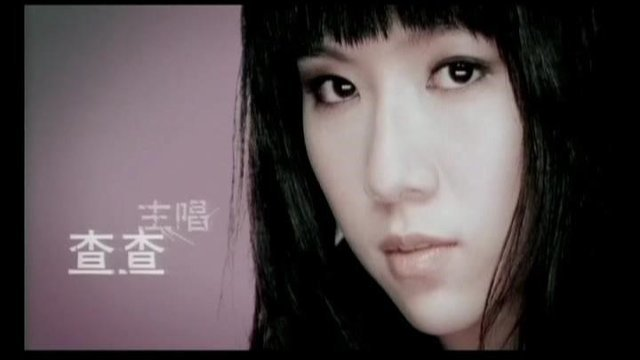 親愛的王子 - Album Version