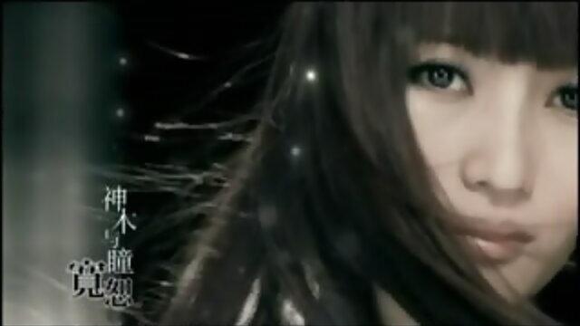 寬恕 - Album Version