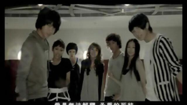 迷人的危險 - 中天韓劇<不能結婚的男人>片尾曲(120秒版)