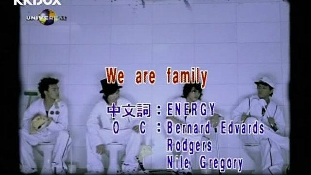 WE ARE FAMILY - Album Version