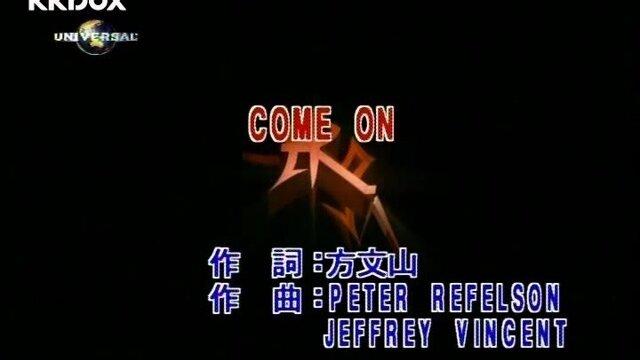COME ON - Album Version(Karaoke)