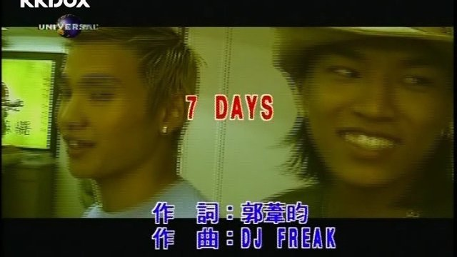 7DAY - Album Version(Karaoke)