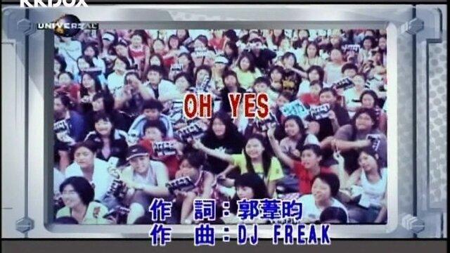 OH! YES - Album Version(Karaoke)