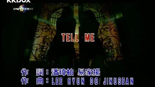 TELL ME - Album Version(Karaoke)