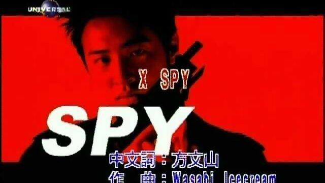 X SPY - Album Version