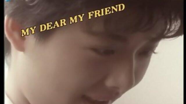 My Dear My Friend