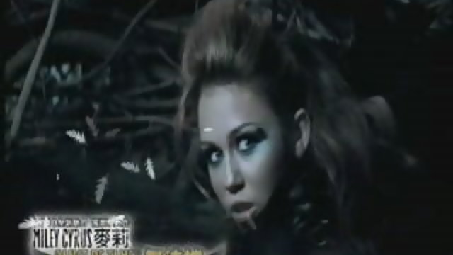 Can't Be Tamed(60秒版)