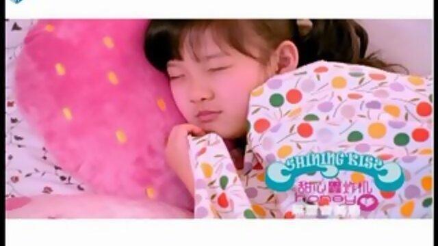 Shining Kiss - 黑澀會美眉-甜心轟炸機