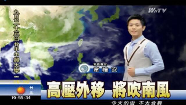 好天氣 - 全新編曲(60秒版)