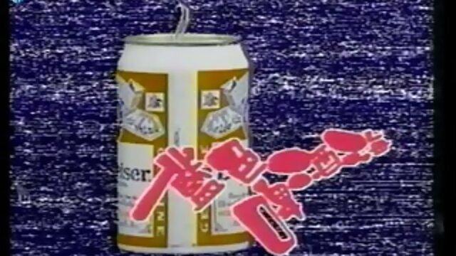 藍色啤酒海