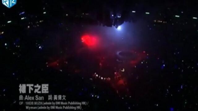 裙下之臣 - Live