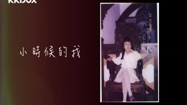 劉品言Esther Liu謝謝你們音樂會成長回顧VCR