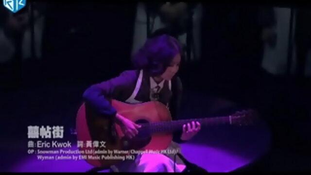囍帖街 - Live