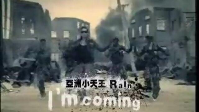 I'm Coming(feat. Tablo)(120秒版)