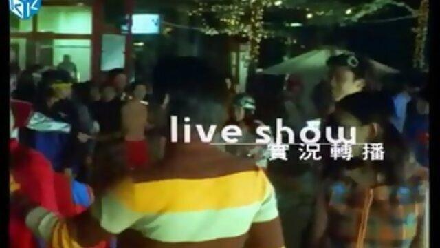 實況轉播 (live show)