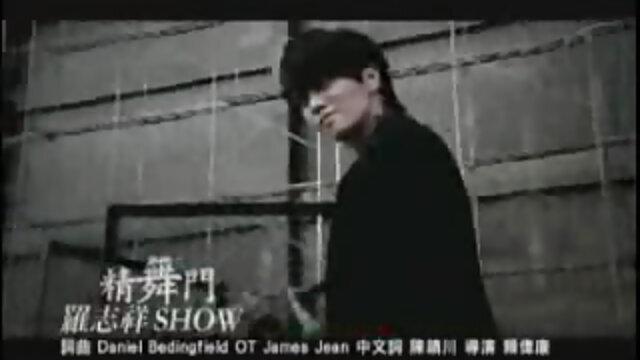 精舞門 - OT:James Dean(120秒版)