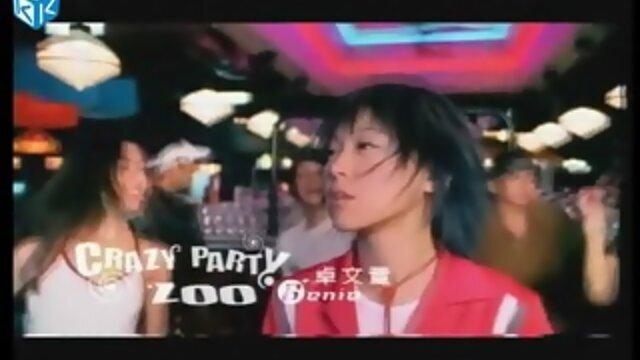 C.P.Z (CRAZY PARTY ZOO)