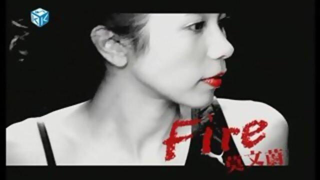 Fire (OT:Fire) (Fire) - OT: Fire