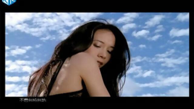 寶貝 - Album Version